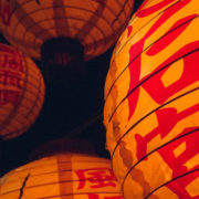 Wishing You a Happy Chinese New Year - Doo Consulting Blog