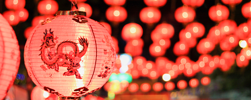 Happy Chinese New Year - Doo Consulting Blog