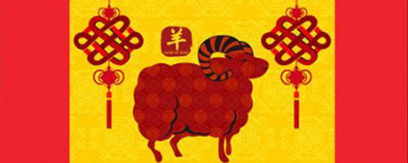 Happy Chinese New Year 2015 - Year of the Green Wooden Sheep