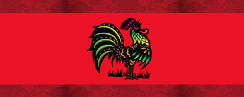 Year of the Red Fire Rooster